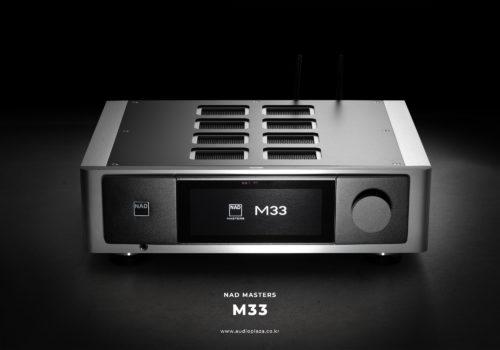 NAD Masters M333